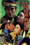 Watch Lover of the Last Empress Online for Free
