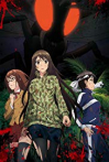 Watch Kyochu Retto Online for Free
