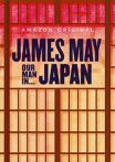 Watch James May: Our Man in Japan Online for Free