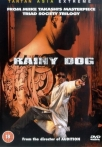Watch Rainy Dog Online for Free