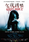 Watch Nightmare Online for Free