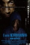Watch I Am  Ichihashi: Journal of a Murderer Online for Free