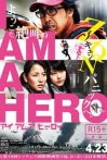 Watch I Am a Hero Online for Free