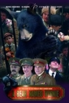 Watch A Bear Named Winnie Online for Free
