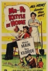 Watch Ma and Pa Kettle at Home Online for Free