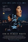 Watch Ash Is Purest White Online for Free