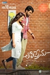 Watch TholiPrema Online for Free