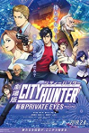 Watch City Hunter: Shinjuku Private Eyes Online for Free