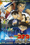 Watch Detective Conan: The Fist of Blue Sapphire Online for Free