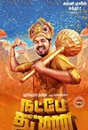 Watch Natpe Thunai Online for Free
